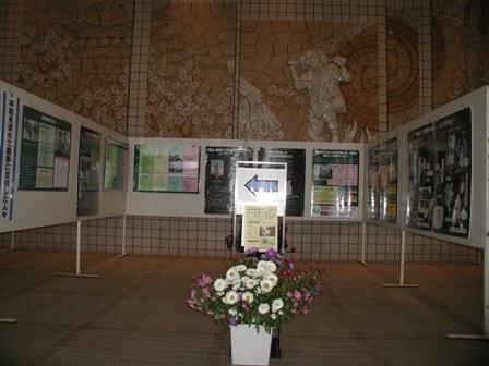 2008年戦争展