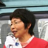 沓沢幸子町会議員候補